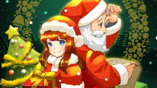 クリスマスポスター_アイキャッチ
